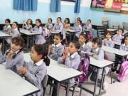 غزة: أونروا تعلن موعد بدء التوقيت الشتوي في مدارسها
