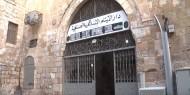 مدرسة دار الأيتام الصناعية في القدس . . مائة عام من العطاء