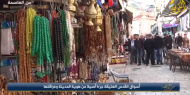 أسواق القدس العتيقة جزءا أصيلا من هوية المدينة وعراقتها