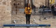 كنيسة القيامة أغلقت أبوابها احتجاجا على إجراءات الاحتلال
