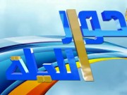 اللجنة الاستشارية للأونروا تعقد اجتماعا في البحر الميت لبحث الأزمة المالية