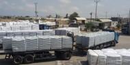 إسرائيل تشدد إجراءاتها على شاحنات التصدير من الضفة