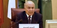 """الجامعة العربية: """"القانون الدولي"""" يصوغه المجتمع الدولي وليس أمريكا وحدها"""
