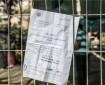 جنين: الاحتلال يسلم 3 مواطنين إخطارات بهدم محلاتهم التجارية