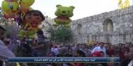 أجواء مليئة بالتفاؤل تشهدها القدس في عيد الفطر المبارك