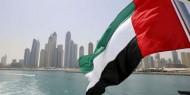 الإمارات تعلن عن تشكيل وزاري جديد للحكومة