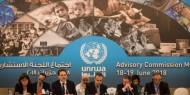 غزة: دعوة مؤسسات الإقراض لمواصلة دورها في ظل الأزمات