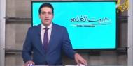 أبو صالح هشام | شعب الجبارين يجسد قدرة الصمود في الخان الأحمر