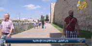 باب الخليل بوابة الفتوحات الإسلامية ... تقديم : نوال حجازي