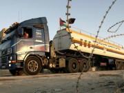 الاحتلال يزيد معاناة غزة بوقف توريد الوقود لمحطة الكهرباء