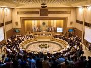 إجتماع طارئ لجامعة الدول العربية لبحث سبل دعم السلطة الفلسطينية