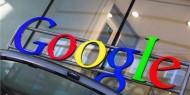 بالتفاصيل   هيئة فرنسية تكشف سبب تغريم غوغل