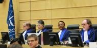 المحكمة الجنائية الدولية تصدر قرارا يقضي بولايتها القضائية في فلسطين