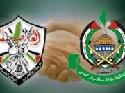 هل ستشهد الانتخابات اتفاقا بين فتح وحماس على قائمة مشتركة ؟