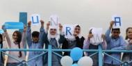 """""""أونروا"""" تكشف حقيقة تأجيل افتتاح العام الدراسي الجديد"""
