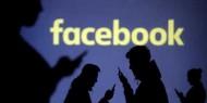 فيسبوك تعلن عن خطوة جديدة لإظهار الأخبار الموثوقة ومصدرها الأصلي