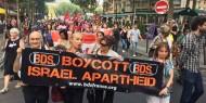 """BDS"" مقاومة سلمية أزعجت آلة الحرب الإسرائيلية"