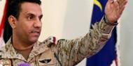التحالف العربي ينفذ 32 عملية استهداف ضد ميليشيا الحوثي خلال 24 ساعة