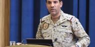 التحالف: الحوثيون استولوا على قاطرة بحرية جنوب البحر الأحمر