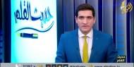 حسن لافي: أشرف نعالوة يستشهد والضفة الغربية تنتفض