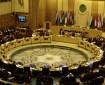 اجتماع وزراء الخارجية العرب يناقش تعيين الأمين العام للجامعة
