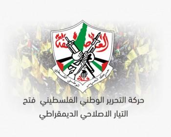 خاص بالفيديو|| قضاء سلطة رام الله يحاكم محاميي تيار الإصلاح بتهمة الدفاع عن معتقل سياسي