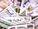 هكذا تناولت الصحف العربية الأوضاع الفلسطينية