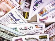 حرمان 220 طفلا فلسطينيا من الالتحاق بالدراسة يتصدر عناوين الصحف العربية
