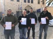محكمة الاحتلال تبعد مقدسيان عن المسجد الأقصى
