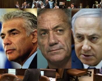 الانتخابات الإسرائيلية.. بديل ملغوم بمشاكل أكبر
