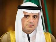 الجبير: السعودية تعرضت للقصف بأكثر من 400 طائرة وصاروخ إيراني الصنع