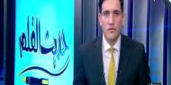 آخر ما خطته الأقلام والصحف عن فلسطين وحالها 13-2-2019