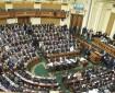 كتلة برلمانية مصرية: السلام مع الاحتلال أهدر مزيدا من الحقوق العربية
