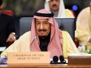 السعودية تقدم 9 مليارات ريال إلى العاملين في المنشآت المتأثرة بتداعيات كورونا