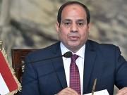 مصر: زيادة المنح الدراسية المخصصة لفلسطين
