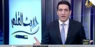 آخر ما خطته الأقلام والصحف عن فلسطين وحالها 27-2-2019