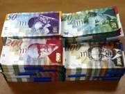 سقوط عصابة ترويج العملات المزورة في طولكرم