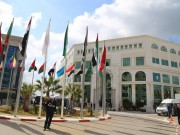 جامعة الدول العربية تعقد اجتماعًا الأسبوع المقبل لبحث الإعلان الأمريكي
