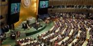 """الأمم المتحدة تطالب """"إسرائيل"""" بوقف هدم منازل الفلسطينيين في القدس المحتلة"""