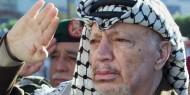 31 عاما على إعلان الشهيد ياسر عرفات استقلال فلسطين
