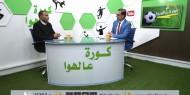 كأس غزة .. شباب رفح يتجاوز بيت لاهيا بصعوبة .. والاهلي يواصل التقدم