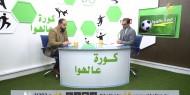 كأس غزة ..  شباب خانيونس ينجو من  الأقصى و ديربي  ربع النهائي يقام في رفح