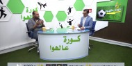 اتحاد خانيونس يفوز ببطولة طوكيو.. وأنباء عن تأجيل ديربي رفح