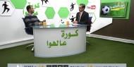 الشجاعية اول الصاعدين لنصف نهائي كأس غزة