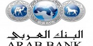 البنك العربي يطلق بطاقة VISA البنك العربي والملكية الأردنية البلاتينية