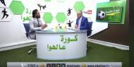 الشاطئ والصداقة يصعدان لنصف نهائي كأس غزة 2019