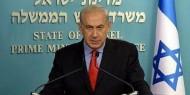 السؤال الفلسطيني قبل أن تتشكل حكومة نتنياهو