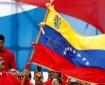 فنزويلا تفرض الحجر الصحي في كافة أنحاء االبلاد