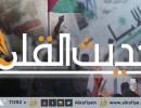 أبرز ما خطته الأقلام والصحف عن فلسطين وحالها 22-05-2019