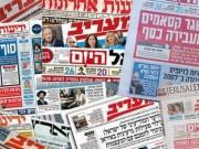 أبرز ما ورد في الصحف العبرية
